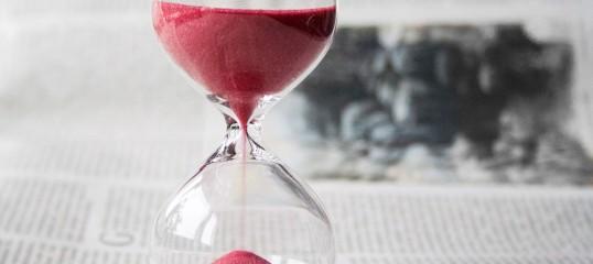 Time Management إدارة الوقت: نظم نفسك لتحقق أفضل أداء